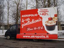 Akropolio 4-as gimtadienis. Šventinės nuolaidos iki 40 proc.